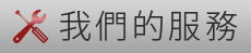 service_icon_chinese